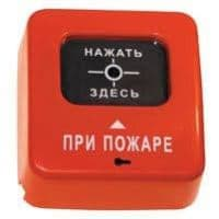 ИПР 513-2 «АГАТ» ИБ